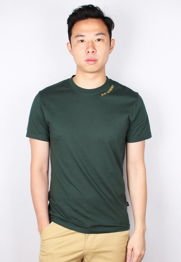 STAY HUNGRY Embroidered T-Shirt GREEN (Men's T-Shirt)